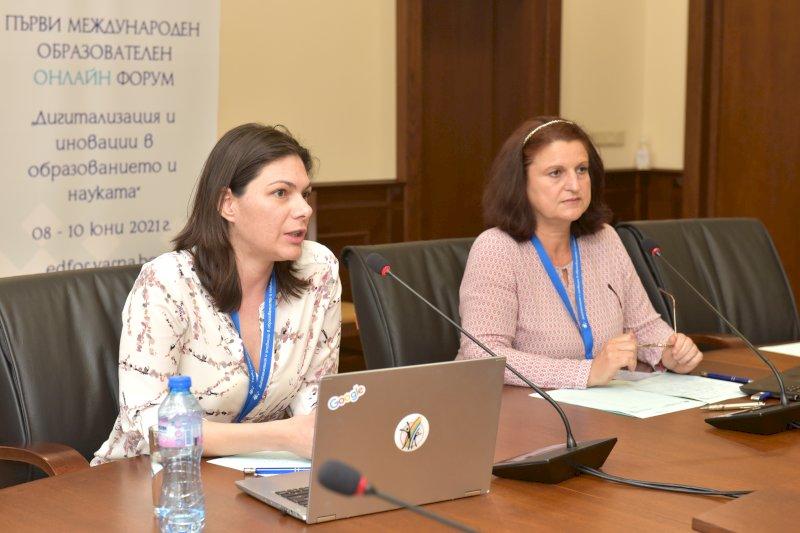 Втори ден първи панел- презентиране на Елисавета Якимова