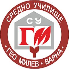 """СУ/ Средно училище """"Гео Милев"""""""