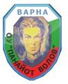"""ОУ/Основно училище """"Панайот Волов"""""""