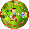 """Детска градина """"Пинокио"""""""