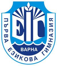 I ЕГ/ Първа езикова гимназия