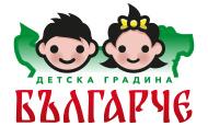 """Детска градина """"Българче"""""""