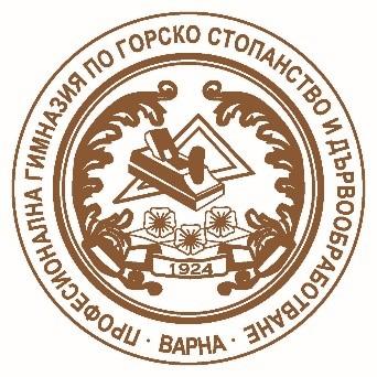"""ПГГСД/Професионална гимназия по горско стопанство и дървообработване """"Николай Хайтов"""""""