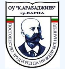 "Основно училище ""Константин Арабаджиев"""