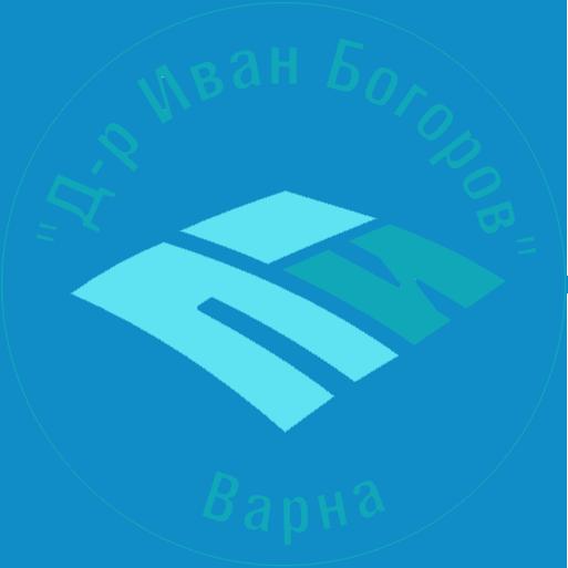 """Професионална гимназия по икономика """"Д-р Иван Богоров"""""""