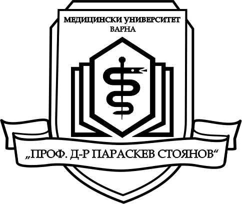 """Медицински университет """"Проф. д-р Параскев Стоянов"""" - Варна"""