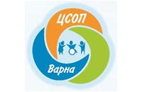 Център за специална образователна подкрепа - гр. Варна